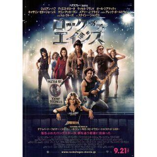 3枚¥301 313「ロック・オブ・エイジズ」映画チラシ・フライヤー(印刷物)