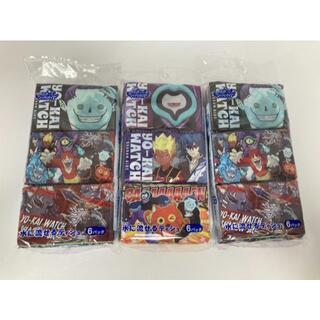 【まとめ売】妖怪ウォッチ ポケットティッシュ6個入×3パック シャドウサイド(日用品/生活雑貨)