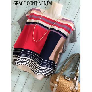 グレースコンチネンタル(GRACE CONTINENTAL)のグレースコンチネンタル スカーフTシャツ 美品(Tシャツ(半袖/袖なし))