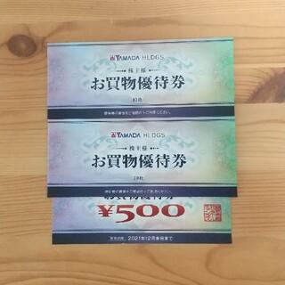 ヤマダ電機 株主優待券10500円分