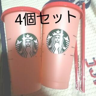 スターバックスコーヒー(Starbucks Coffee)のスターバックス タンブラー リユーザブルカップ(タンブラー)