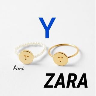 ザラ(ZARA)のZARA  「Y」イニシャル リングセット(リング(指輪))