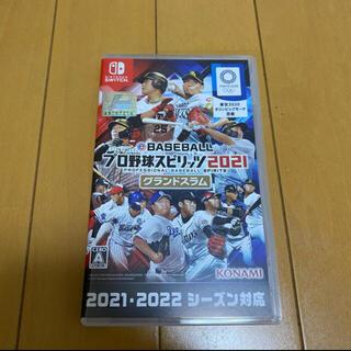 ニンテンドースイッチ(Nintendo Switch)のeBASEBALL プロ野球スピリッツ2021 グランドスラム プロスピ2021(家庭用ゲームソフト)