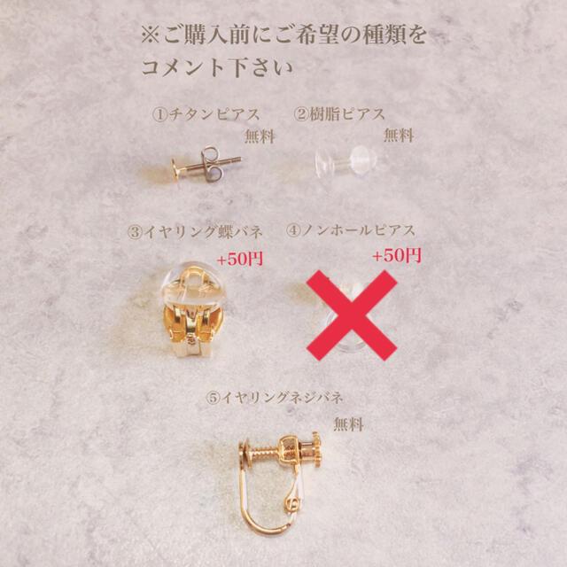 no.625 スター ストーンビジュー カボション ピアス、イヤリング ハンドメイドのアクセサリー(イヤリング)の商品写真
