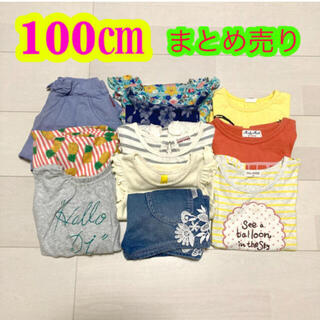 Branshes - 【夏物★激安セール】女の子 100 夏 半袖 ワンピース まとめ売り tシャツ