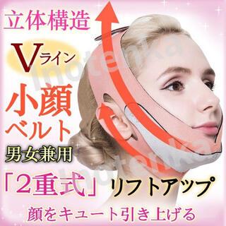 145橙 小顔ベルト 小顔マスク 小顔矯正 ダイエット リフトアップ 顔痩せ(エクササイズ用品)