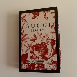 Gucci - グッチ ブルーム オードパルファム 1.5ml