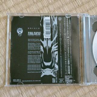 スクウェアエニックス(SQUARE ENIX)のファイルファンタジー7 サウンドトラック(ゲーム音楽)