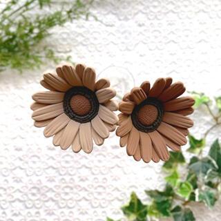 ガーベラ クレイフラワー ブラウン 2本セット 造花(その他)