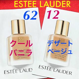 Estee Lauder - ダブルウェア ステイ イン プレイス メークアップ☆62&12♡エスティローダー