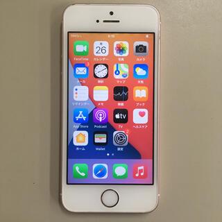 iPhone - iPhoneSE simフリー 64GB バッテリー良好 完動品 楽天対応