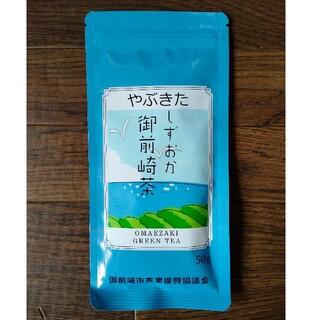 静岡産緑茶御前崎茶 50g ×1袋 ポイント消化