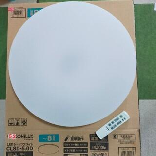 アイリスオーヤマ - シーリングライト 8畳 アイリスオーヤマ ジャンク品