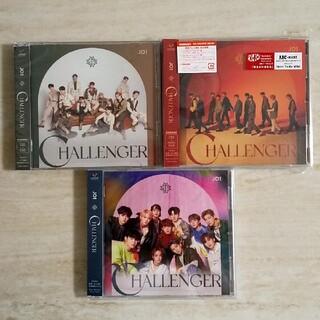 JO1 CD【CHALLENGER】3形態セット
