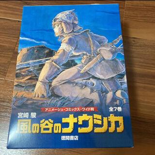 ジブリ - 風の谷のナウシカ全7巻セット ―アニメージュコミックスワイド判