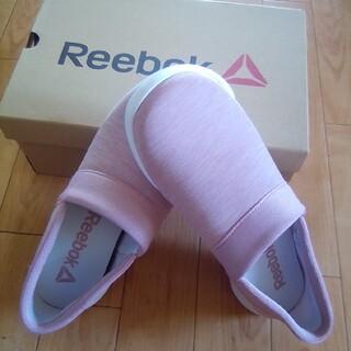 Reebok - スリッポン リーボック 25センチ