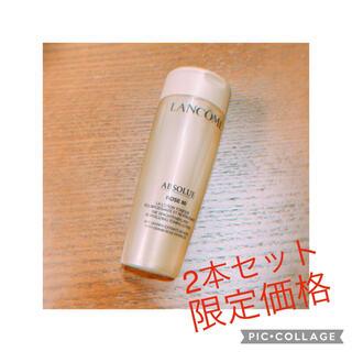 LANCOME - 新品❤️ Lancôme ❤️ランコム  アプソリュ エッセンスローション2本