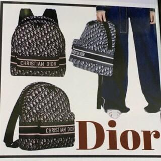 Christian Dior - Dior バックパック