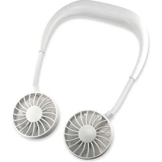 ハンディファン 首掛け 扇風機 携帯扇風機 ネックバンド型ファン