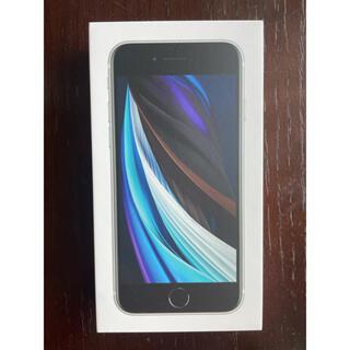 Apple - iphone se 第二世代 64GB ホワイト