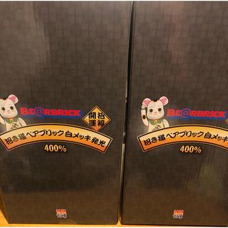 メディコムトイ(MEDICOM TOY)のBE@RBRICK 招き猫 白メッキ 発光 400% 2体セット(その他)