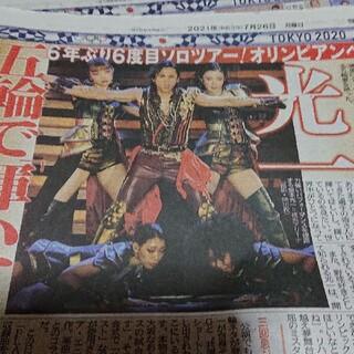 堂本光一さん、カルマさん デイリースポーツ新聞記事(印刷物)