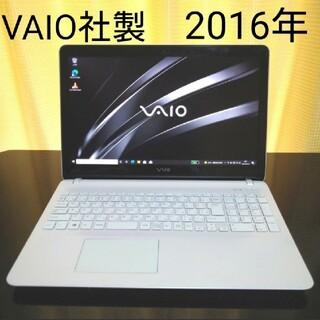 バイオ(VAIO)のVAIO社製 クワッドコアi5  値引不可(ノートPC)
