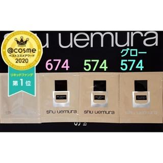shu uemura - ☆即購入可☆シュウウエムラ ファンデーション & ベース
