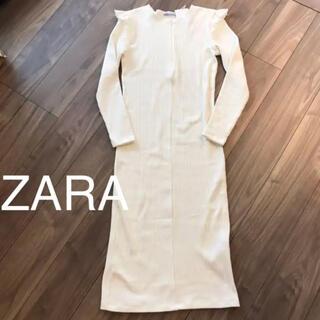 ザラ(ZARA)の新品 ZARA ザラ フリルトリム付きリブ編みワンピース ロング ホワイト XL(ロングワンピース/マキシワンピース)