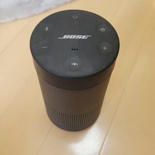 BOSE - base soundlink revolve