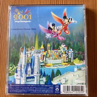 ディズニー(Disney)のカウントダウン・パレード2001 CD(ポップス/ロック(邦楽))