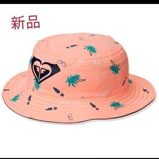ロキシー(Roxy)の値下げ 新品 Roxy Bobby キッズ ジュニア サファリハット(帽子)
