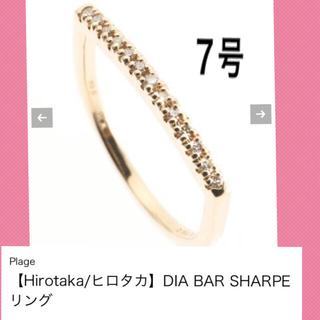 DEUXIEME CLASSE - hirotaka ダイアモンド リング 指輪 ドゥーズィエムクラス アパルトモン