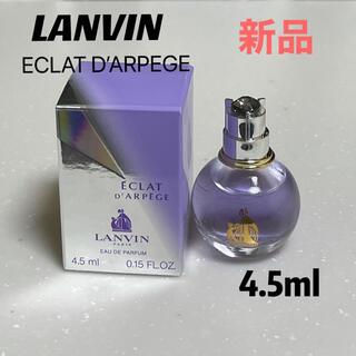 ランバン(LANVIN)のLANVIN ランバン エクラドゥアルページュ 香水 4.5ml(香水(女性用))