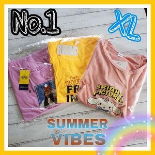 NO1 レディース デザインTシャツ 3点セット XL 新品