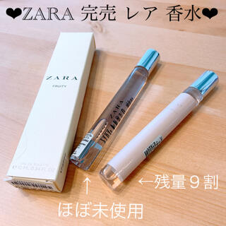 ZARA - ❤︎ZARA 完売 香水 オードトワレ 10mL ロールオン セット❤︎