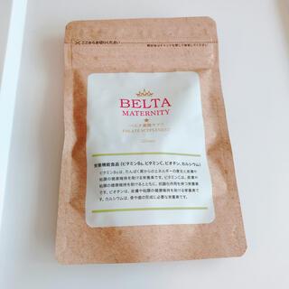 新品未開封 BELTA ベルタ 葉酸サプリ