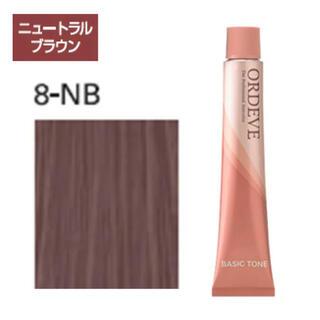ミルボン(ミルボン)のミルボン オルディーブ ベーシックトーン 8-NB (ニュートラルブラウン) (カラーリング剤)