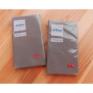 ユニクロ(UNIQLO)の新品未使用 ユニクロ エアリズム 枕カバー マクラカバー L グレー(枕)