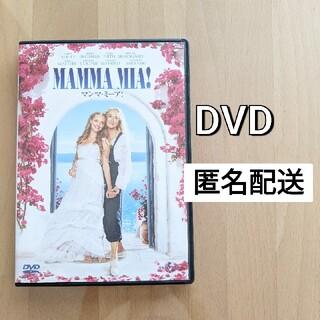 ユニバーサルエンターテインメント(UNIVERSAL ENTERTAINMENT)のマンマ・ミーア! DVD(舞台/ミュージカル)