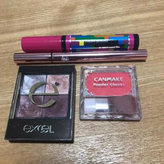 キャンメイク(CANMAKE)のピンク系コスメまとめ売り エクセル、キャンメイク、クーピーマスカラ、ラブライナー(コフレ/メイクアップセット)