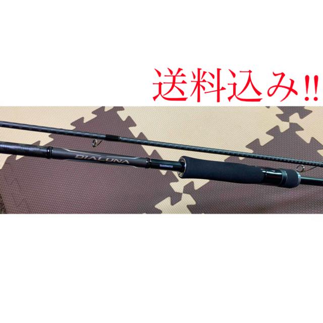 SHIMANO(シマノ)のシマノ シーバス ロッド 18 ディアルーナ スピニング S90ML スポーツ/アウトドアのフィッシング(ロッド)の商品写真
