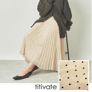 ティティベイト(titivate)の⁑ 美品 ⁑ titivate ドット シアープリーツスカート(ロングワンピース/マキシワンピース)