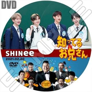 シャイニー(SHINee)の知ってるお兄さん SHINee★DVD(K-POP/アジア)