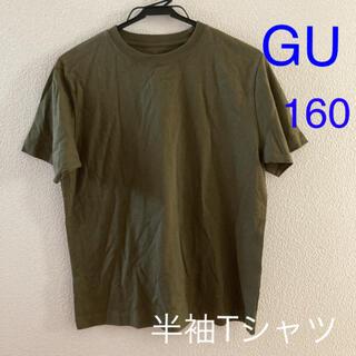 GU - ◎未使用品◎●G U●160●半袖Tシャツ●カーキ●ネット限定サイズ
