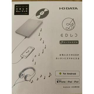 アイオーデータ(IODATA)のCDレコ(その他)