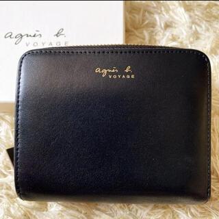 agnes b. - 【箱付き】アニエスベー ボヤージュ 二つ折り財布 ロゴ レザーブラック
