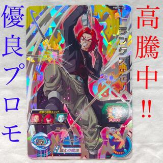 ドラゴンボール - 【⭕️高騰中】スーパードラゴンボールヒーローズ トランクスゼノ PBBS9-07