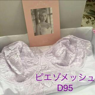 シャンデール  ピエゾ ボディスーツ D95