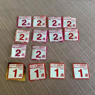 ヤマザキセイパン(山崎製パン)の懸賞☆ヤマザキ キャンペーン応募券24点分+おまけ☆(その他)